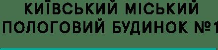 KМПБ №1