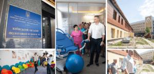 Мер Києва Віталій Кличко перевірив, як триває реконструкція Київського міського пологового будинку № 1.